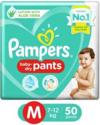 Pampers Diaper Pants Lotion with Aloe Vera - M 50 Pieces