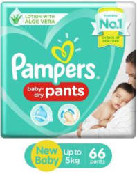 Pampers Pant Style Diapers New Born - 66 Pieces - New Born 66 Pieces