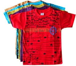 KGB Boys T-Shirt (Pack of 5)