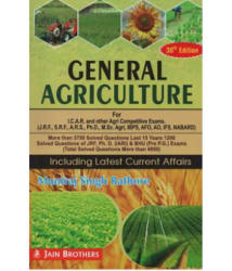 General Agriculture For I. C. A. R. Examinations (J. R. F. , Ph. D, S. R. F. & A. R. S. ) Including Latest Current Affairs