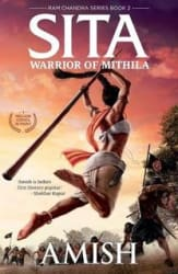 Sita- Warrior of Mithila (Book 2 of the Ram Chandra Series) (Paperback)