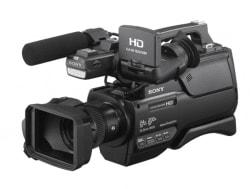 Sony HXR-MC2500 Camcorder, black