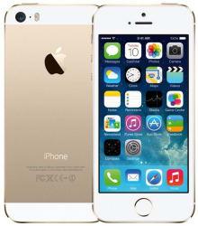 Apple iPhone 5S (32 GB, Silver)