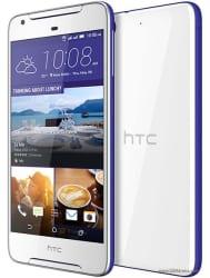 HTC Desire 628 (Cobalt White)
