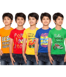 Maniac Pack of 5 Multicolour Half Sleeves T-Shirts