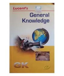 Lucent s General Knowledge Paperback - 2018 (Latest Edition)