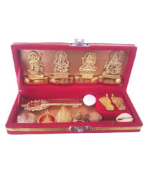 Royal Navy Shri Dhan Laxmi-Kuber Bhandari Yantra - Pack Of 13 free Rudraksh Mala