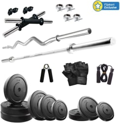 KRX PVC 20 KG COMBO 2 WB Home Gym Kit