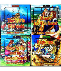 Jigsaw Story Book - set of 4 titles