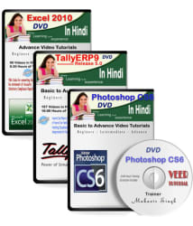 Tally Release 6 GST + Excel 2010 + Photoshop CS6 Advance Video Training 40 Hrs in Hindi DVD