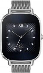 Asus Zenwatch 2 Silver Case with Metal Strap Smartwatch (Silver Strap Regular)