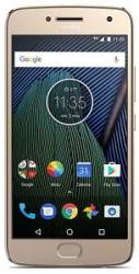 Moto G5 Plus, 4GB RAM, 32GB ROM, Dual Sim, Jio Support, Motorola Warranty, GOLD