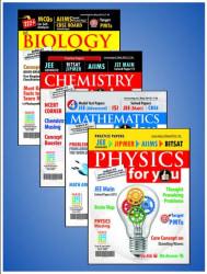 Physics+ Chemistry+ Mathematics+ Biology Today Combo (English 1 Year)