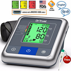 Dr Trust (USA) Automatic Talking A-One Max Blood Pressure testing Monitor (Gray)