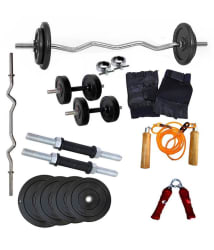 Wolphy 10kg Home Gym with dumbbell rods & 1 3Ft curl rod