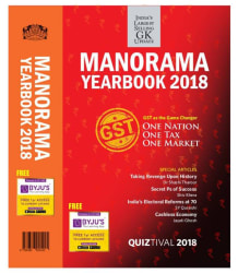 Manorama Yearbook 2018