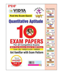 Quantitative Aptitude 10 Practice Sets Vol-2 (E-Books, Downloadable PDF) By Vidya Mandir Downloadable Content