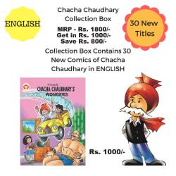 Chacha Chaudhary New Collection Box (English)