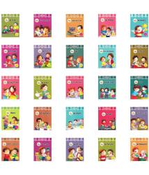 Kids Good Habits Pack- I want to ( 25 books set)