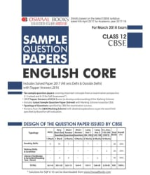 Oswaal CBSE Sample Question Papers For Class 12 English Core (Mar.2018 Exam)