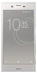 Sony Xperia XZs (Warm Silver)