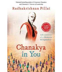 Chanakya in You