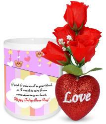 alwaysgift Ceramic Valentine Hamper Multicolour - Pack of 2