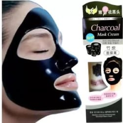 BAMBOO CHARCOAL ANTI BLACKHEAD FACE PEEL OFF BLACK MASK FOR REMOVEN BLACKHEADS
