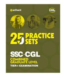 25 Pratice Sets SSC-CGL Tier-1 Online Exam 2017
