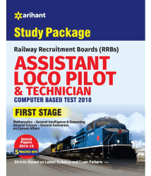 Railway Assistant Loco Pilot And Technician 2018 (RRBs)