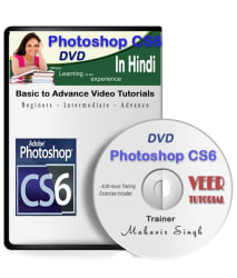Photoshop CS6 Basic to Advance Video Training in HIndi 8 Hrs DVD