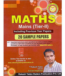 Rakesh Yadav Maths Mains (Tier - Ii) 20 Sample Papers (Hindi)