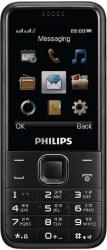 Philips E162 Black