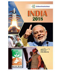 India 2018 : Reference Annual