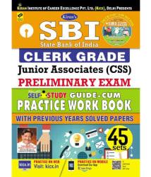 Kiran'S SBI Clerk Grade (Junior Associates (CSS)) Preliminary Exam Self Study Guide-Cum Practice Work Book-English