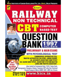 Railway Non Technical Cbt Question Bank 1997 TIll Date – English