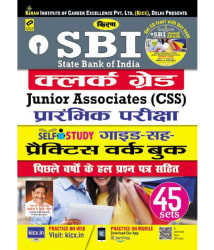Kiran'S SBI Clerk Grade (Junior Associates (CSS)) Preliminary Exam Self Study Guide-Cum Practice Work Book-Hindi