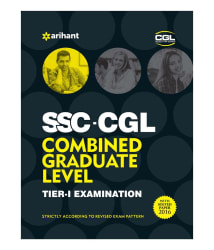 SSC Combined Graduate Level Tier-1 Examination 2017