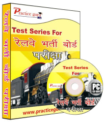 Topic wise tests for Rrb Railway - Computer based - self evaluation, results and solutions