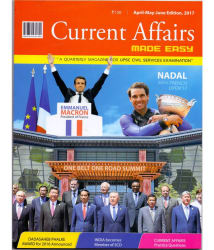 Current Affairs Made Easy Quarterly Issue (April-May-June Edition 2017)