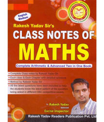 Rakesh Yadav Sir s Class Notes of Maths