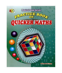 Practice Book On Quicker Maths Paperback (English) 2nd Edition