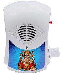 Only 4 you 35 Types Religios Mantra Machine/Gayatri Mantra/Mahamrityunjay Mantra - Pack of 1