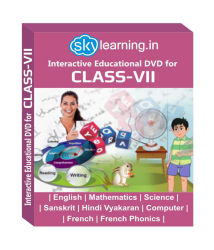 Class 7 Interactive Education (DVD)