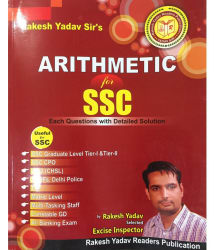 Arithmetic For SSC by Rakesh Yadav Sir s