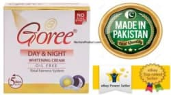 Goree Day And Night Whitening Oil Free Cream from PAKISTAN 100% ORIGINAL