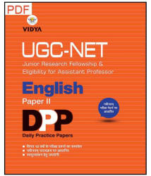 UGC NET / JRF / SET English Paper 2 & 3 Practice Sets (E-Books, Downloadable PDF) By Vidya Prakashan PDF