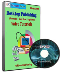 Desktop Publishing Video Tutorial DVD in Hindi DVD