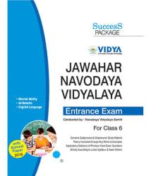 Jawahar Novodaya Vidyalaya Entrance Exam Class 6 PDF by Vidya Prakashan PDF