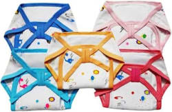 My New Born Premium Quality-Super Soft Skin Friendly Fabric-Reusable Padded Diaper Nappies Langot For New Born Baby